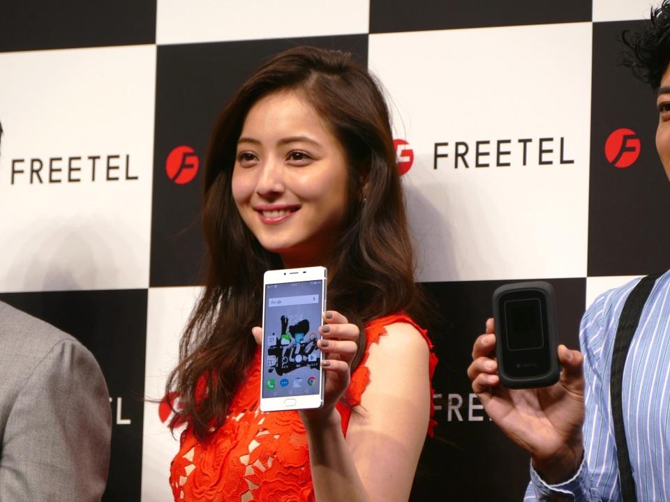 南米チリでシェアNO.1を獲得した日本のMVNOブランド「FREETEL」を知る 6番目の画像
