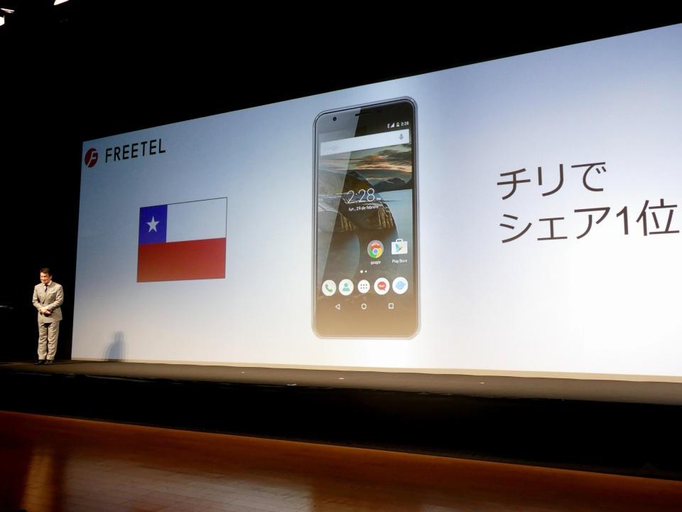 南米チリでシェアNO.1を獲得した日本のMVNOブランド「FREETEL」を知る 10番目の画像