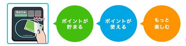 訪日外国人も虜に! 便利過ぎる日本の自動販売機:各社個性を強めるビジネス戦略まとめ 7番目の画像