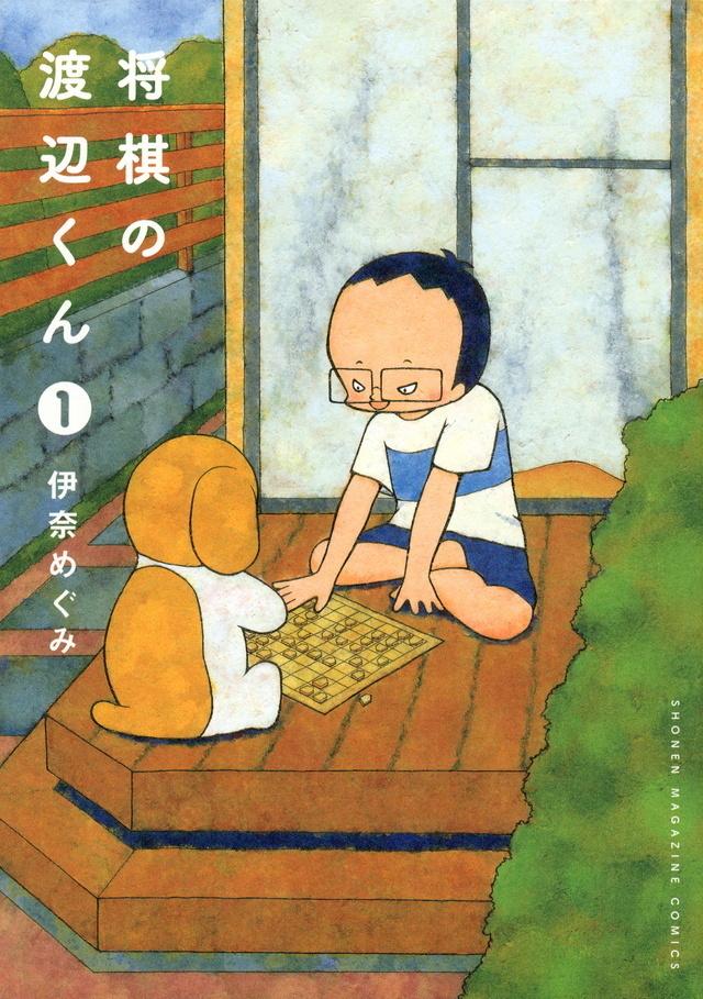 話題の将棋界をまるっと理解! 映画「聖の青春」主人公・村山聖が病と共に歩んだ壮絶な人生を追う 4番目の画像