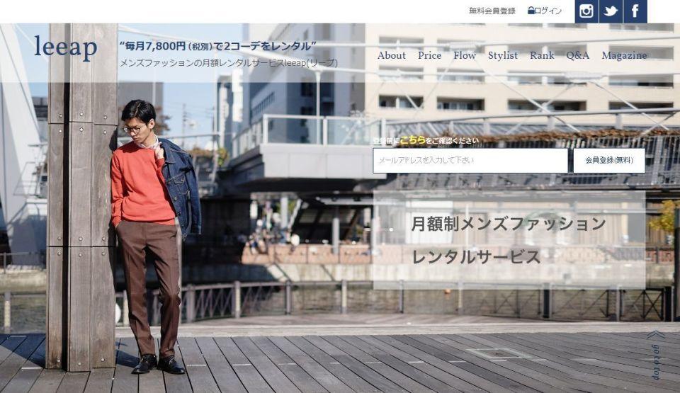 """""""シェア""""するのがライフスタイルの新しいカタチ:知っておきたい「シェアリングエコノミー」の世界 12番目の画像"""