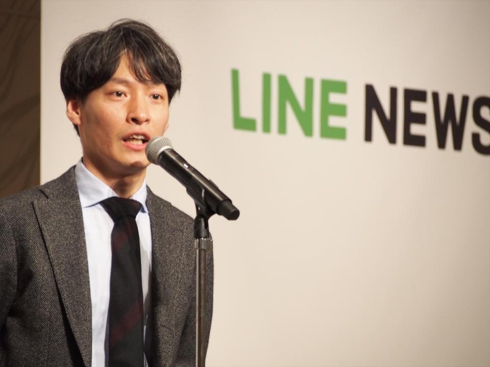 NAVERまとめの新方針も発表:「LINEアカウントメディア プラットフォーム」の今後(前編) 4番目の画像