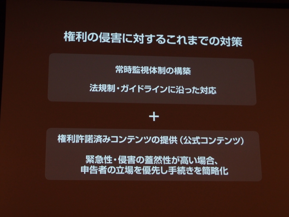 NAVERまとめの新方針も発表:「LINEアカウントメディア プラットフォーム」の今後(前編) 6番目の画像