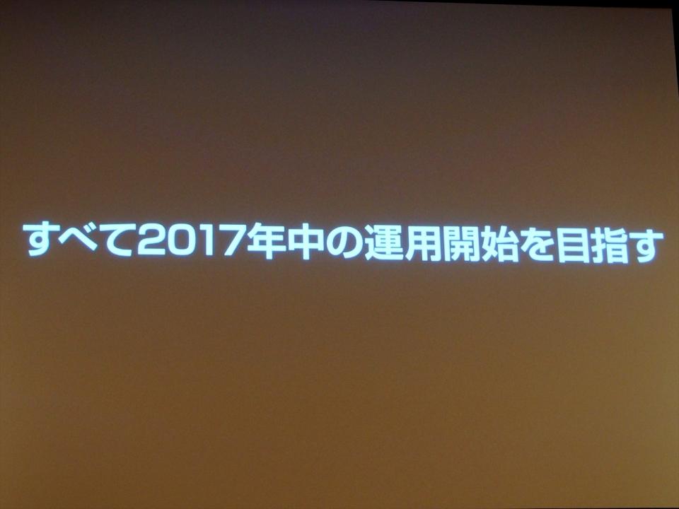 NAVERまとめの新方針も発表:「LINEアカウントメディア プラットフォーム」の今後(前編) 9番目の画像