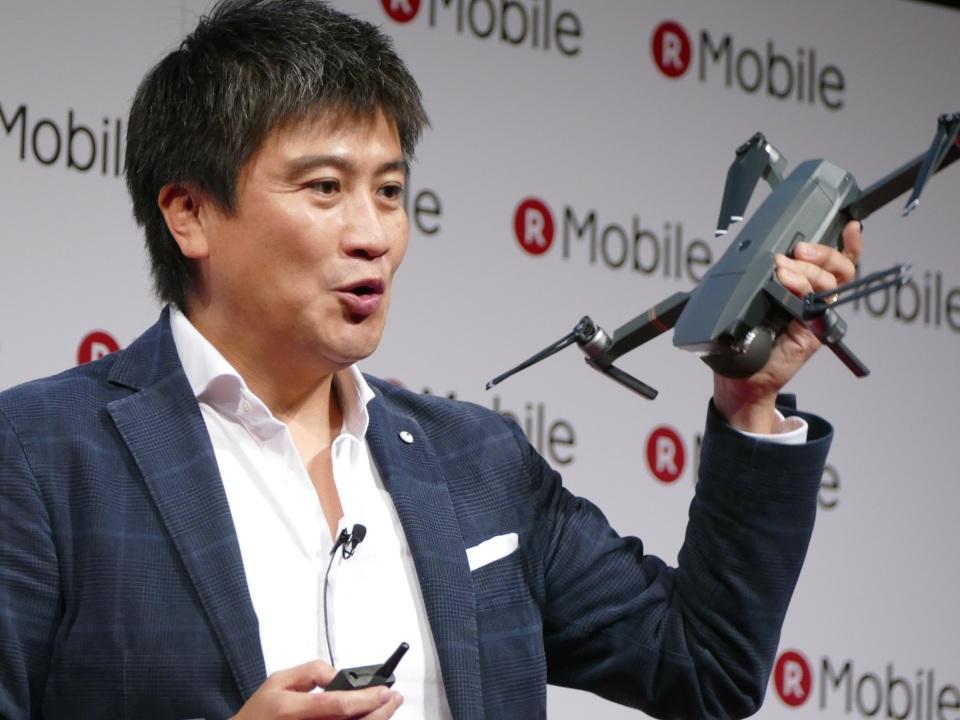 格安スマホ×ドローン?楽天モバイルがDJI製「MAVIC PRO」とスマホをセット販売へ 2番目の画像