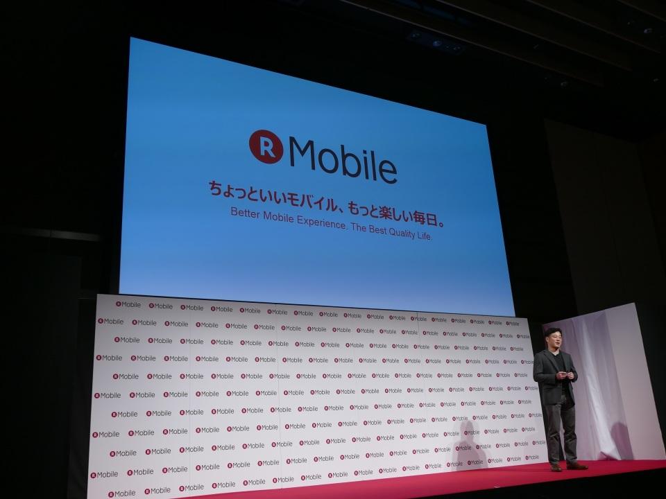 格安スマホ×ドローン?楽天モバイルがDJI製「MAVIC PRO」とスマホをセット販売へ 4番目の画像