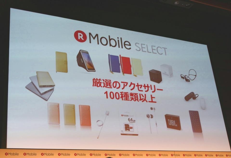 格安スマホ×ドローン?楽天モバイルがDJI製「MAVIC PRO」とスマホをセット販売へ 5番目の画像