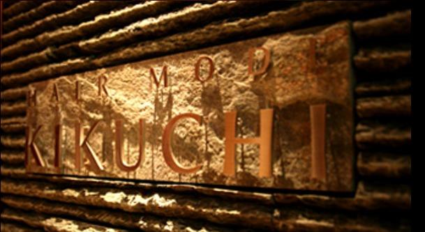 """トレンド予測に""""バーバー新時代"""":おしゃれメンズ注目の理容室「THE BARBER」に迫る 4番目の画像"""