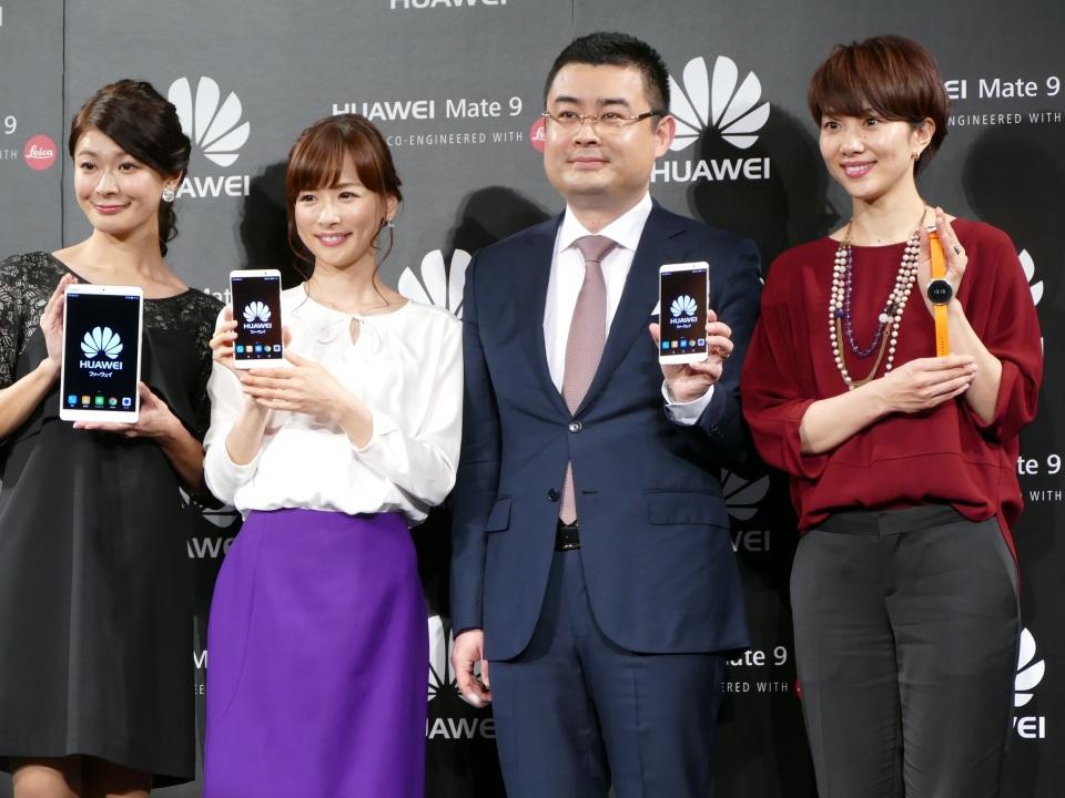 高性能SIMフリースマホ「Mate 9」登場!ファーウェイが日本市場で重視するポイントを明言 1番目の画像