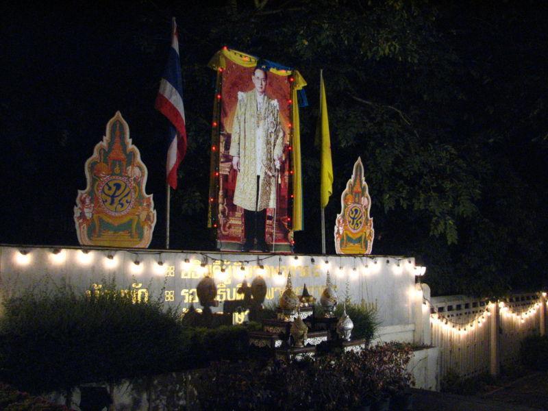 タイで最も愛された王、プミポン国王に学ぶ「行動力で心を掴む」リーダー術! 4番目の画像