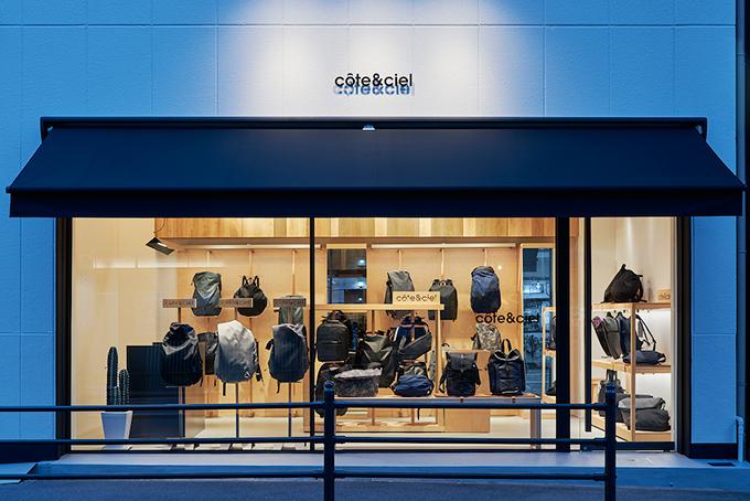 今、ビジネスマンが最も使うべきリュック:スーツに映える「cote&ciel」の革新的なデザイン 2番目の画像