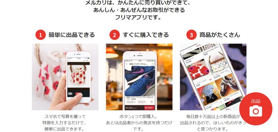 「2016年ヒット商品ベスト30」発表!ヒット秘訣はスマホにあった!! 4番目の画像