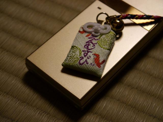 ご利益は「おねしょ防止」「可愛くなる」:大切な人にプレゼントしたいユニークなお守り「OMAMO」 3番目の画像