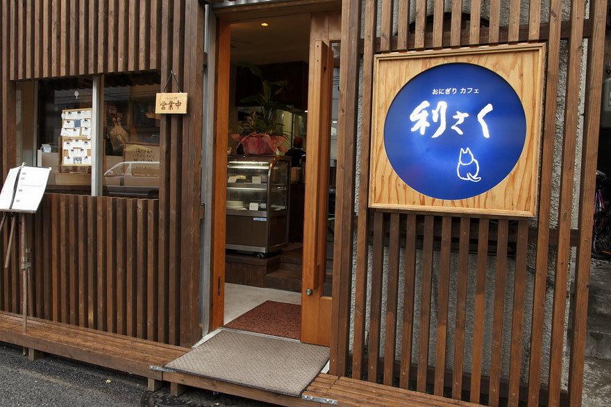 食通・自炊派は知っておくべき、おにぎりに合うお米の品種「つや姫」:国民食の新形態「オリニギリ」 9番目の画像