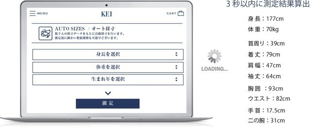 """4,980円でオーダーできる「KEI」:ビジネスシャツは""""スマホ""""でオーダーメイドの時代へ 6番目の画像"""