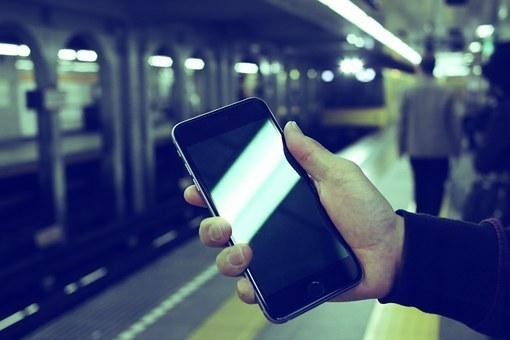 スマートフォンが事件を解決してくれる? 犯罪捜査におけるスマホ活用事例 4番目の画像