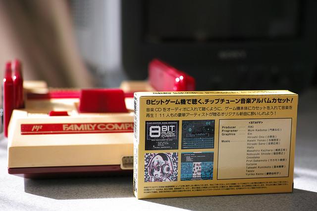 """背水の陣で臨む新型ゲーム機「Nintendo Switch」:変わりつつある""""京都の老舗""""任天堂 2番目の画像"""