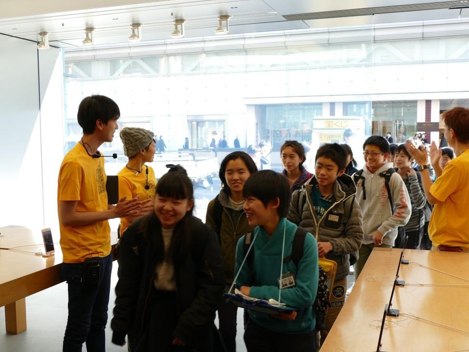 「ICT教育」を考える:Apple銀座で開催されたワークショップ「Field Trip」に密着 2番目の画像
