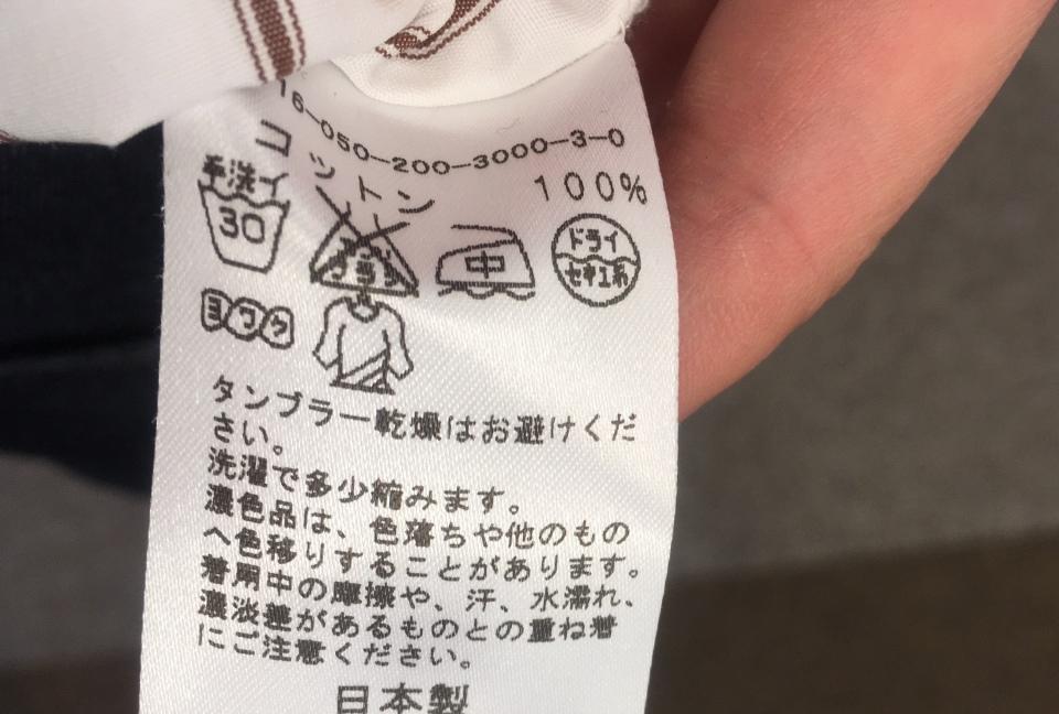 正しい洗濯方法を知ってる? 新「洗濯表示」をマスターして洋服の寿命をプラス1年延ばす! 2番目の画像