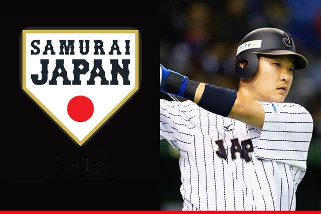 大谷翔平がいなくても勝てる! WBC日本代表の優勝を左右するキーマン4選手を紹介 5番目の画像