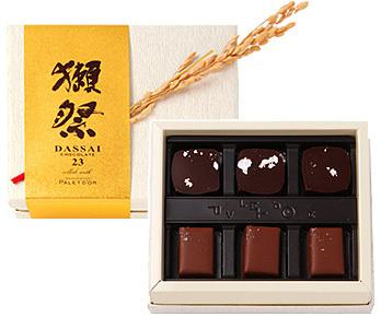 2017年「俺チョコ」が来る! 甘党&酒好き男子必見の「酒スイーツ」 2番目の画像
