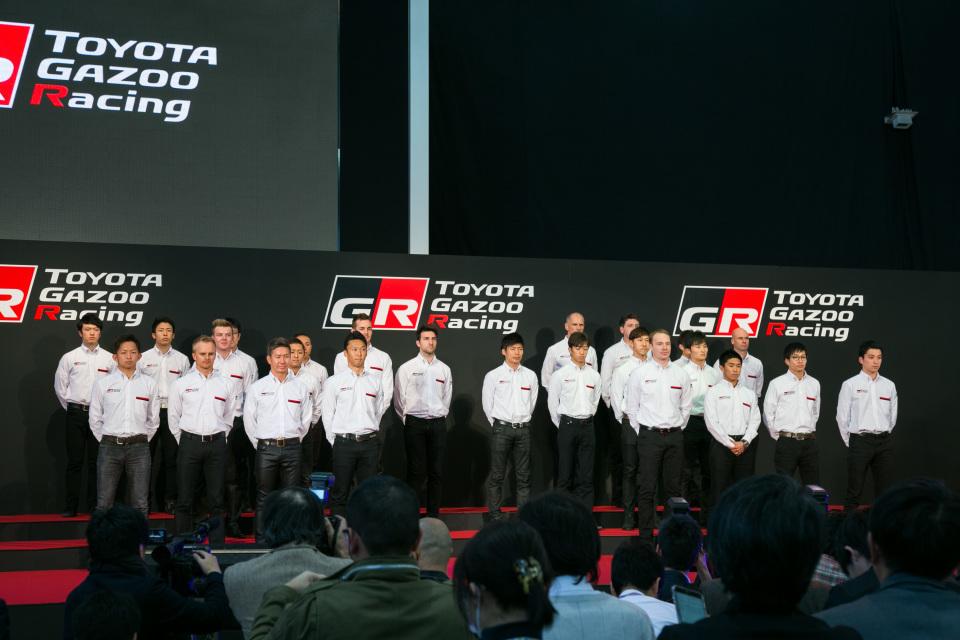 「TOYOTA GAZOO Racing」2017年活動計画発表会に豊田章夫社長がサプライズ登壇 5番目の画像