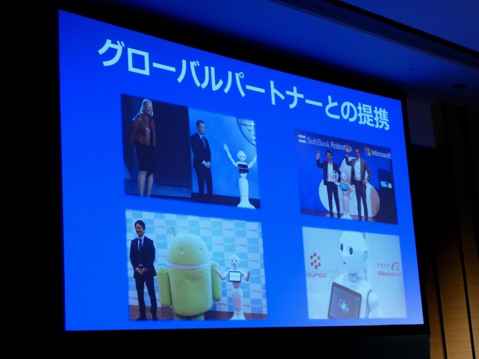人型ロボットビジネス最前線:ソフトバンクロボティクスが語るペッパー2017年の施策 3番目の画像