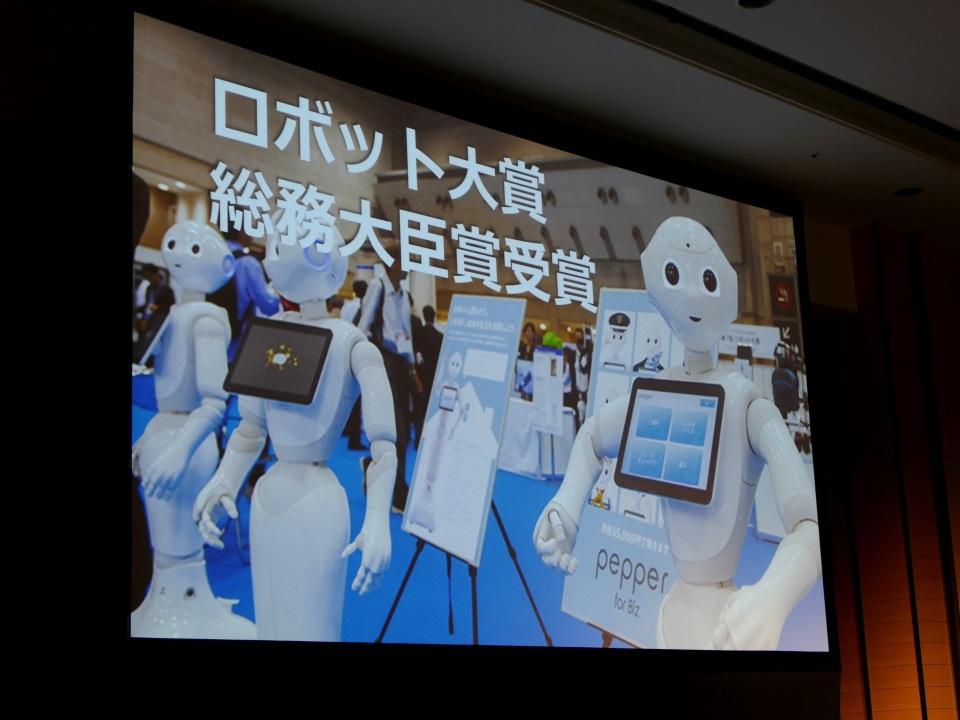 人型ロボットビジネス最前線:ソフトバンクロボティクスが語るペッパー2017年の施策 5番目の画像