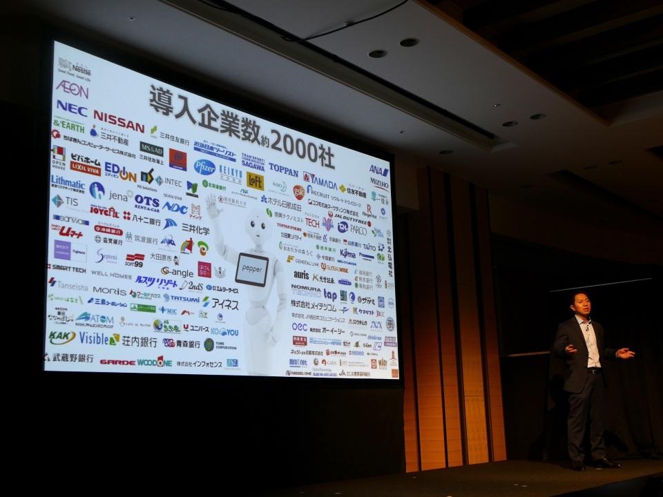 人型ロボットビジネス最前線:ソフトバンクロボティクスが語るペッパー2017年の施策 6番目の画像