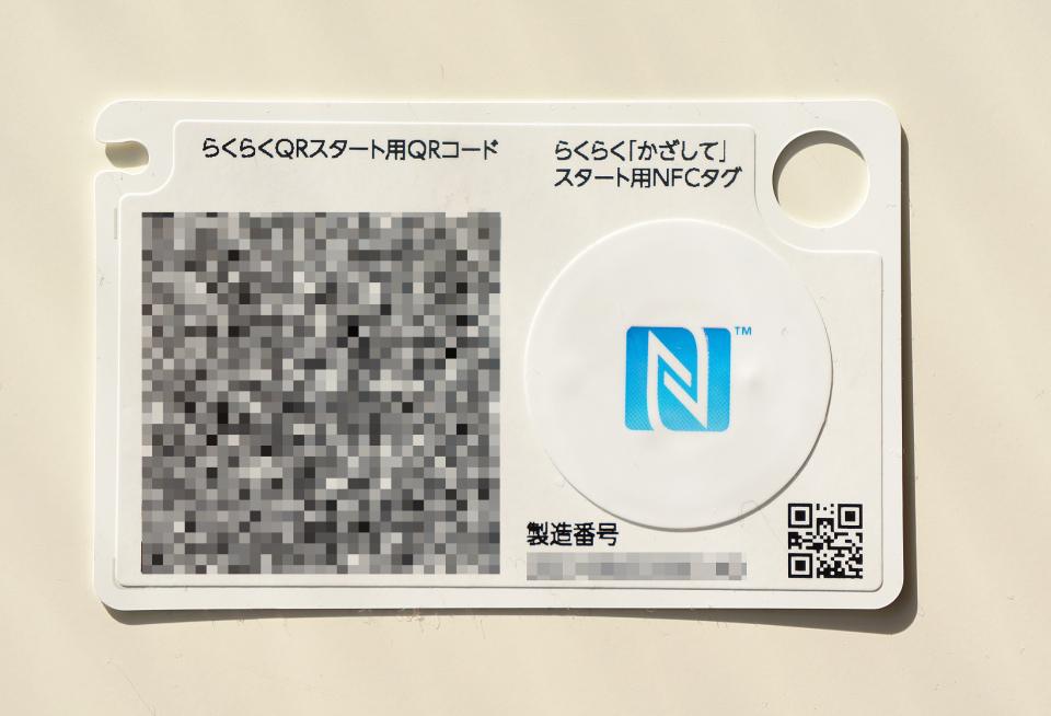 今更聞けないWi-Fi超入門③:意外と便利! Wi-Fiルーターの簡単設定機能の使い方 6番目の画像