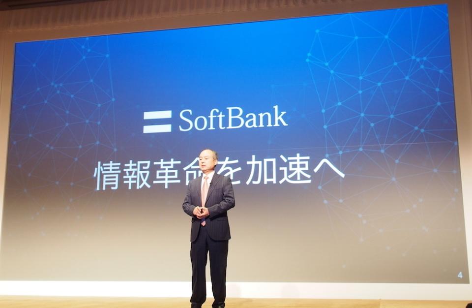 ソフトバンクの決算発表:孫正義社長が見せた、強気な理由と最後発のMVNOビジネス戦略 1番目の画像