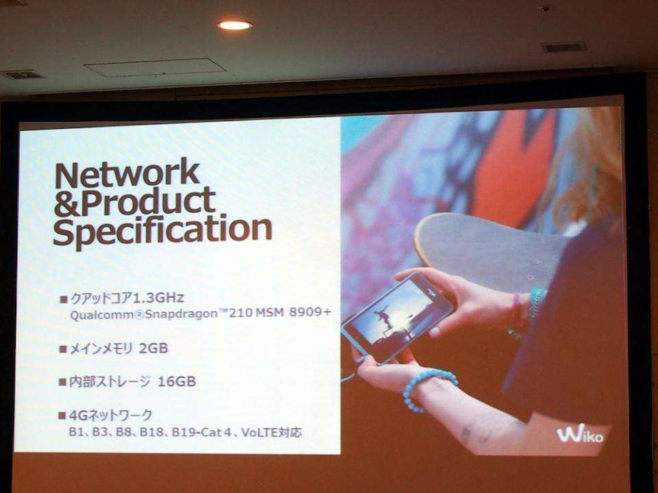 フランスシェアNo.2「Wiko」が日本参入! 低価格SIMフリースマホは市場を席巻するか? 4番目の画像