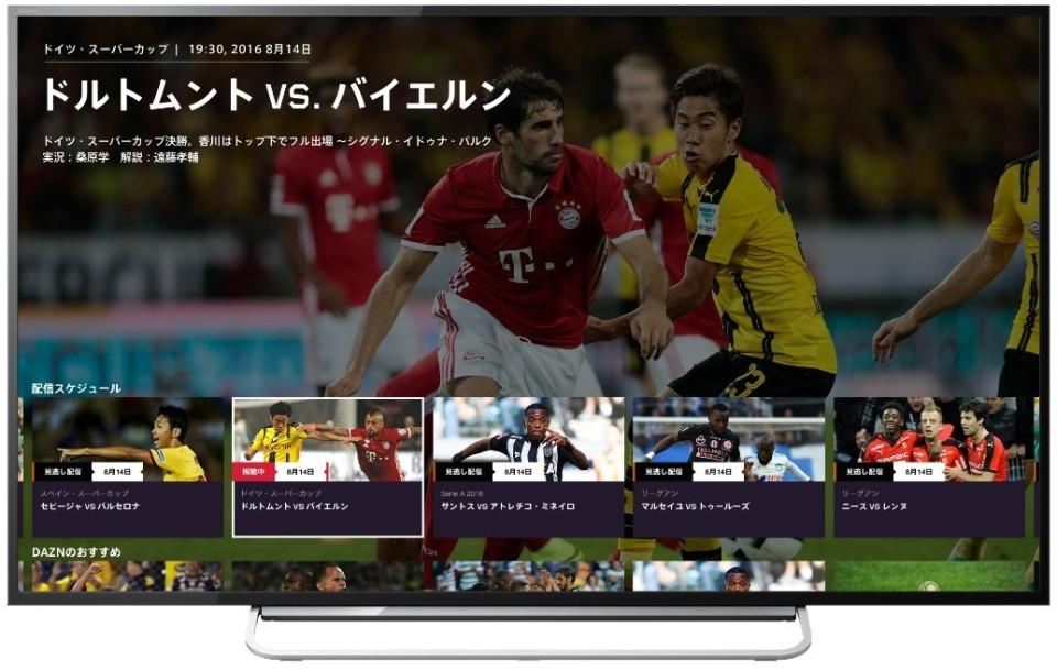 西田宗千佳のトレンドノート:日本でも衛星放送を追い立て始めた「動画配信サービス」 1番目の画像