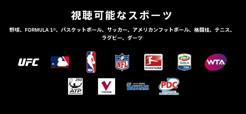 西田宗千佳のトレンドノート:日本でも衛星放送を追い立て始めた「動画配信サービス」 3番目の画像