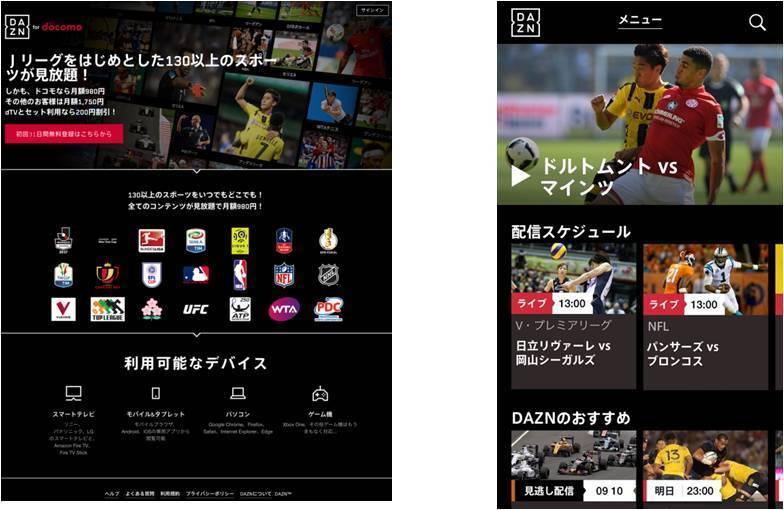 西田宗千佳のトレンドノート:日本でも衛星放送を追い立て始めた「動画配信サービス」 4番目の画像