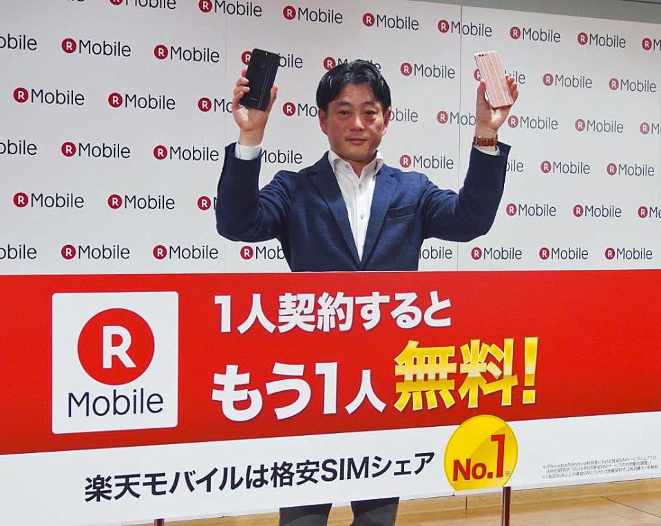 「1人契約するともう1人無料」 楽天モバイルが2回線目以降が無料になるキャンペーンを発表 1番目の画像