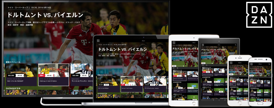 西田宗千佳のトレンドノート:日本でも衛星放送を追い立て始めた「動画配信サービス」 8番目の画像