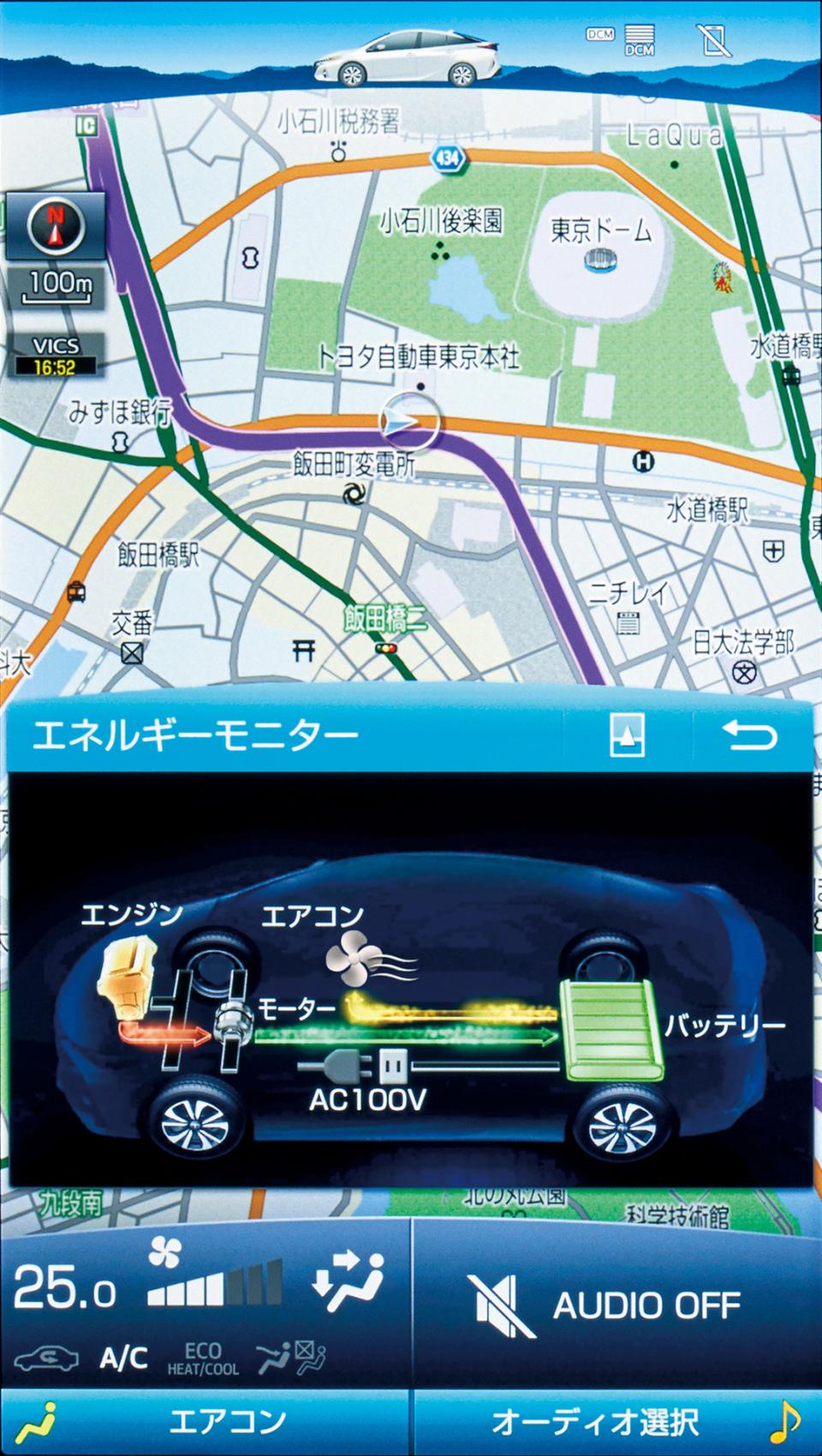 次世代環境車の大本命! 世界初となる大型ソーラーパネル搭載のトヨタ「プリウスPHV」誕生 10番目の画像