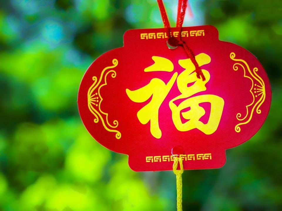 今年もすごかった「春節」:訪日中国人はどんなタイプなのか徹底分析しました! 1番目の画像