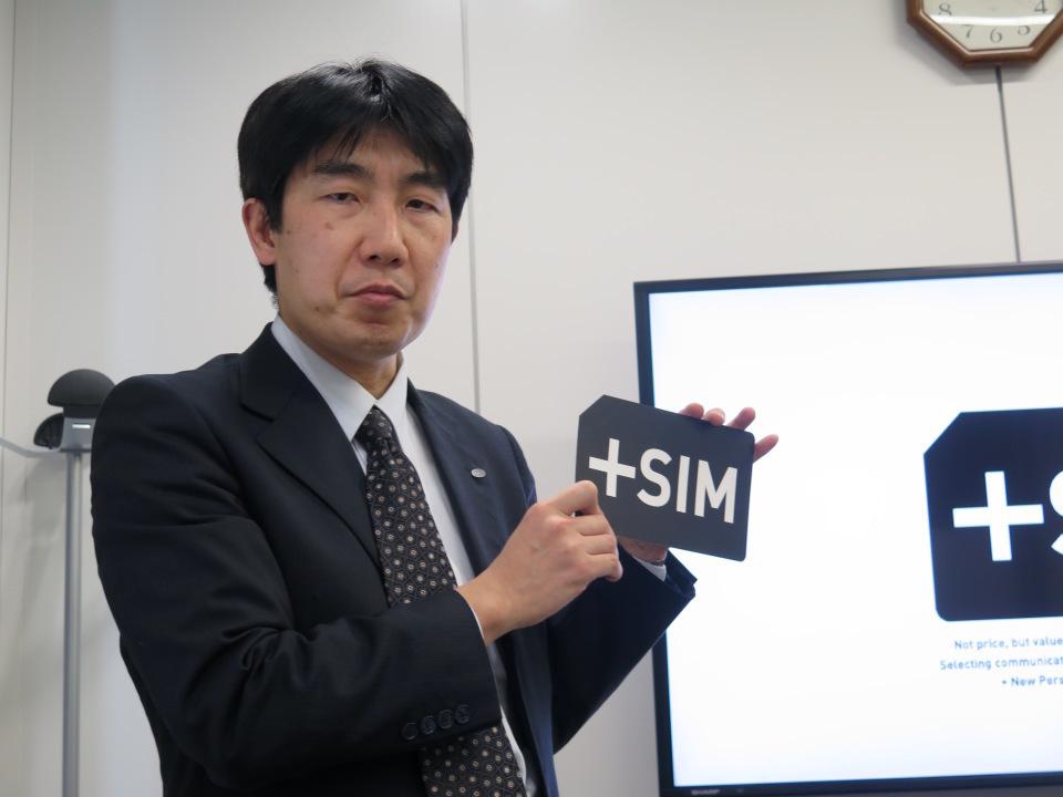 ケイ・オプティコムが導入する新サービス「+SIM」:そのターゲットは就活生と新社会人だった 2番目の画像