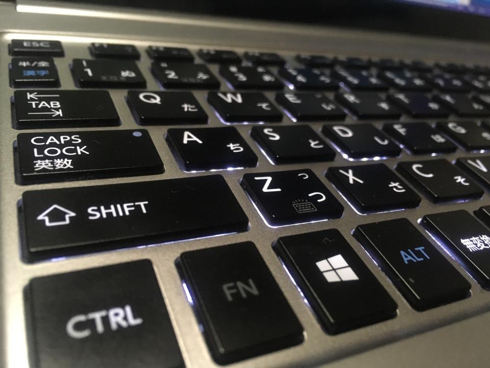 【ビジネスパーソンの常識】超基本PCショートカットキー操作30【Windows編】 3番目の画像
