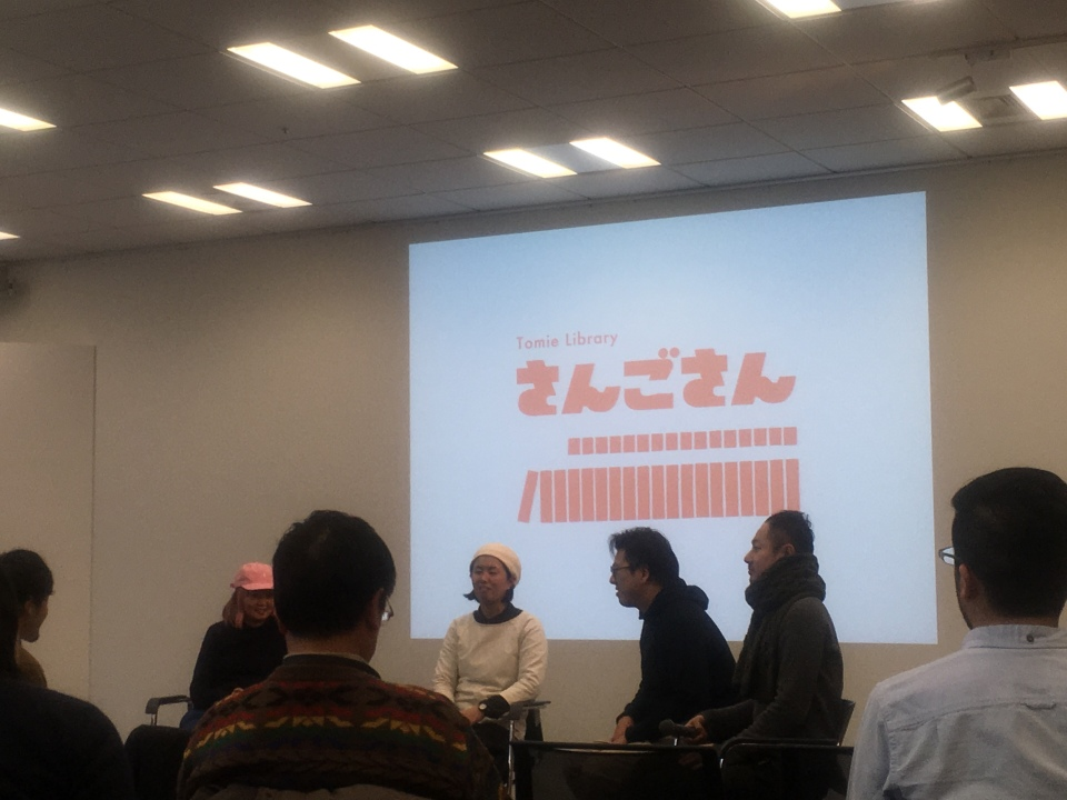 """離島が""""日本の未来""""を映し出していた? 「まちが魅えるプロジェクト『離島×デザイン』」をレポート 5番目の画像"""