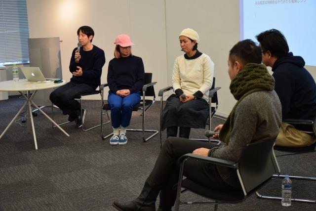 """離島が""""日本の未来""""を映し出していた? 「まちが魅えるプロジェクト『離島×デザイン』」をレポート 4番目の画像"""
