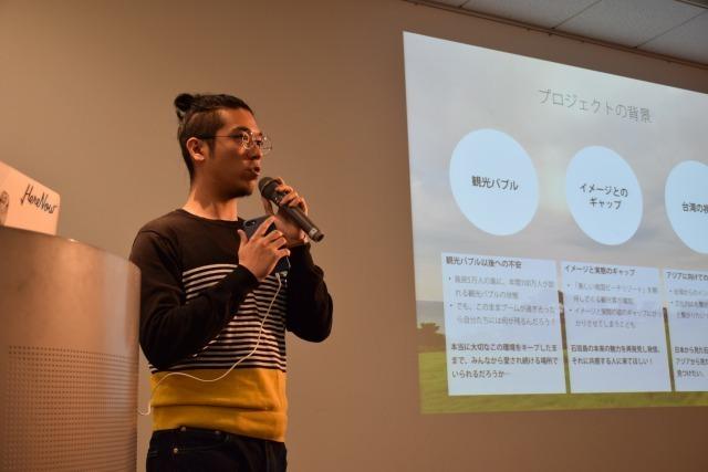 """離島が""""日本の未来""""を映し出していた? 「まちが魅えるプロジェクト『離島×デザイン』」をレポート 7番目の画像"""