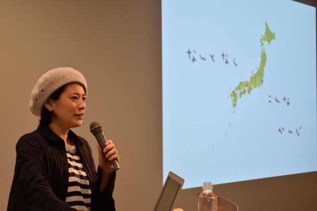 """離島が""""日本の未来""""を映し出していた? 「まちが魅えるプロジェクト『離島×デザイン』」をレポート 10番目の画像"""