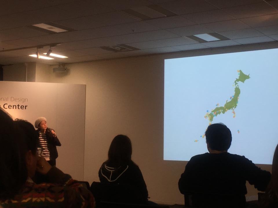 """離島が""""日本の未来""""を映し出していた? 「まちが魅えるプロジェクト『離島×デザイン』」をレポート 11番目の画像"""