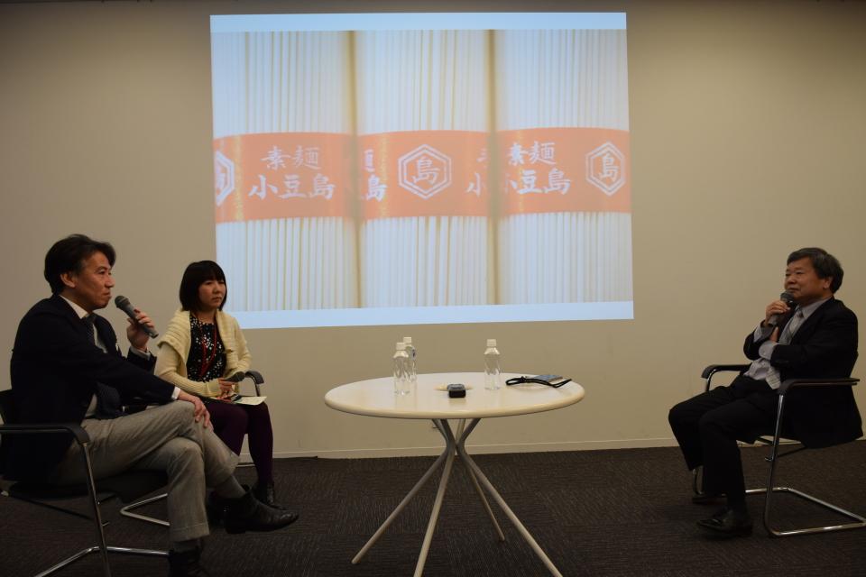 """離島が""""日本の未来""""を映し出していた? 「まちが魅えるプロジェクト『離島×デザイン』」をレポート 2番目の画像"""