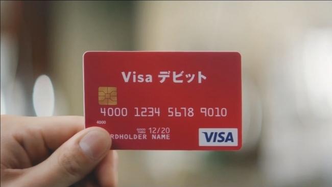 またクレジットカードで無駄遣い? 現金感覚で利用できる「デビットカード」のメリット・デメリット 2番目の画像