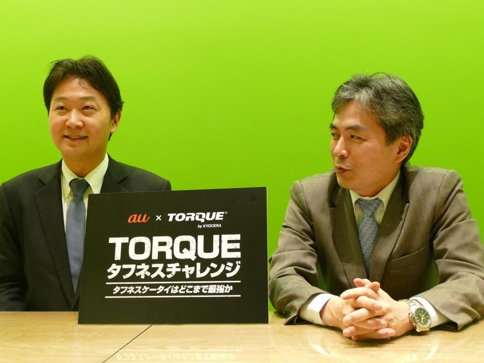 auのタフネスモデル「TORQUE X01」がスマホではなくケータイである背景 7番目の画像