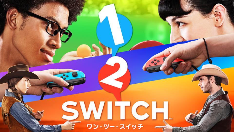 【西田宗千佳連載】任天堂が「Switch」に託した「コントローラーからのゲーム機復権」 8番目の画像